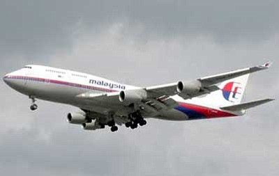 Malaysia Airlines/via the AP
