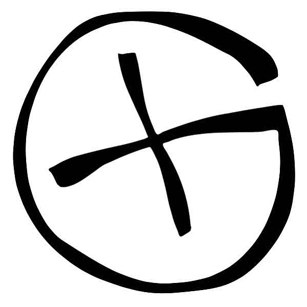 Geocaching Symbol (Photo: Public Domain)