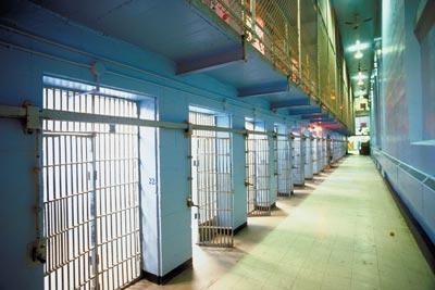 u s federal bureau of prisons five security levels essay