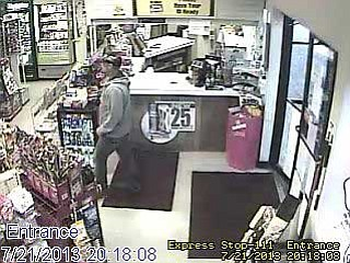 Courtesy PVPD<br>Police are seeking this man, who allegedly robbed the Express Stop in Prescott Valley Sunday night.