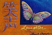 "This is called ""Laughter Heals"" and is the newest piece of Sherab Khandro's work.  It is Goldenstein Gallery's piece for the Silent auction with Red Rock Canvas.  Khandro will also have giclees available."