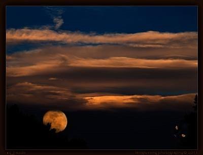 Q moon
