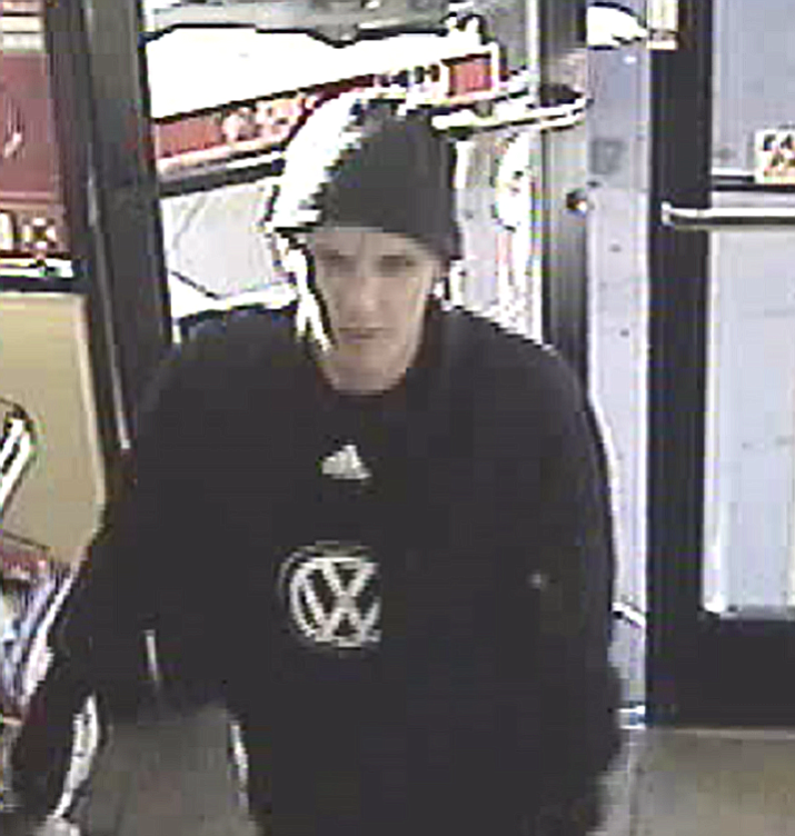 Police are seeking this suspect in connection with the robbery.