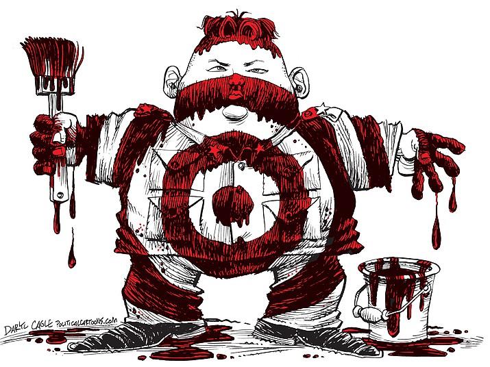 Editorial Cartoon B: April 17, 2017