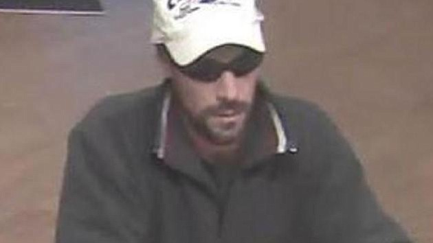 Federal prosecutors say 34-year-old Jason Englen pleaded guilty Wednesday to four counts of bank robbery. (FBI Photo)