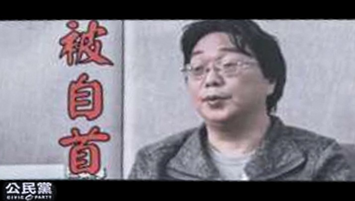 Pictured is a flier with a photo of missing bookseller Gui Minhai, Gui, who was secretly detained in China has been taken away by Chinese authorities again after being released into house arrest last October, his daughter said Monday, Jan. 22, 2018.