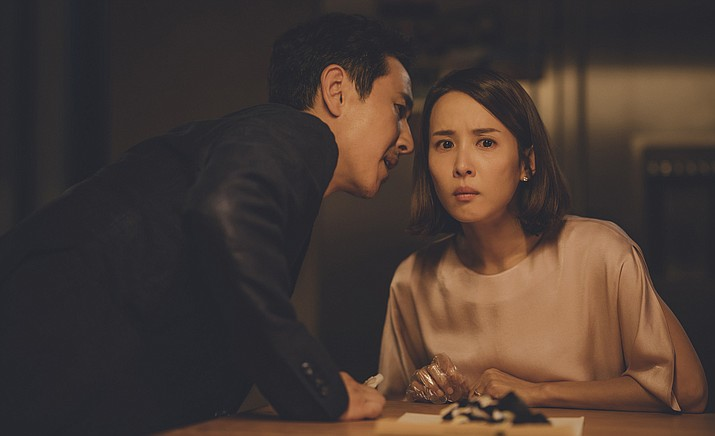 """Parasite"" is a family tragicomedy depicting the inevitable collision that ensues when Ki Woo, the eldest son in a family of four unemployed adults, is introduced to the wealthy Park family for a well-paid tutoring job."
