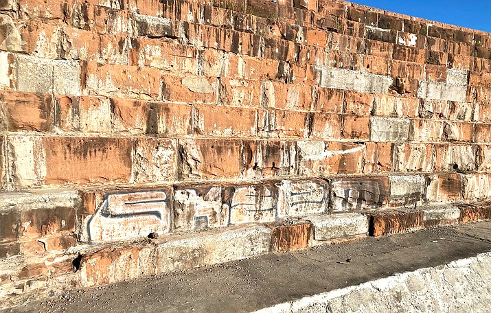 Williams Police Department is offering a $100 reward for information leading to an arrest for the graffiti on Santa Fe Dam. (Photo/WPD)