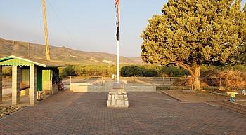 Cemetery Association sells bricks for Pam Jackson Memorial photo