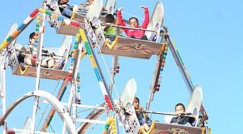 Central Navajo Fair to be held virtually photo